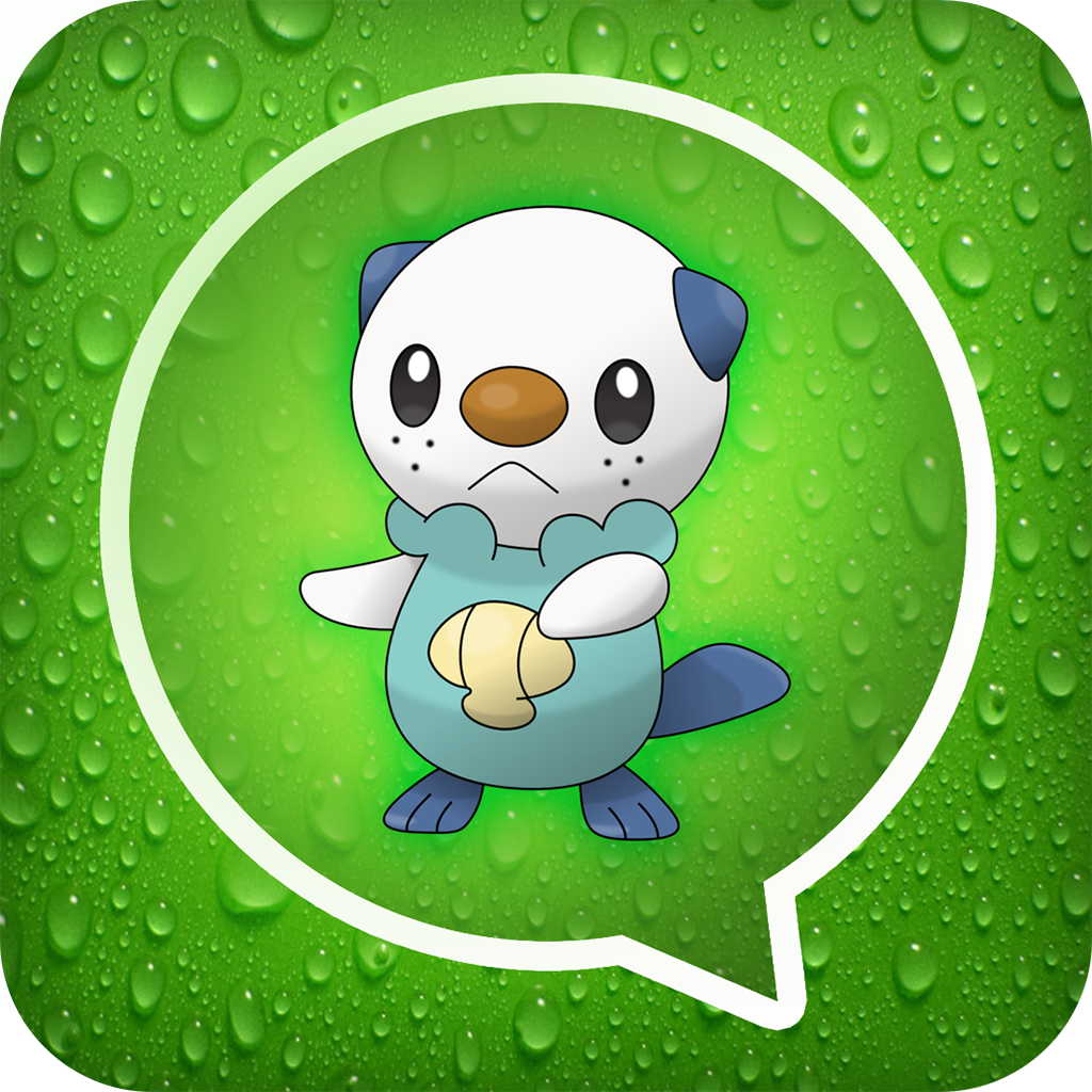 Nude gif sticker for wechat sexual pictures