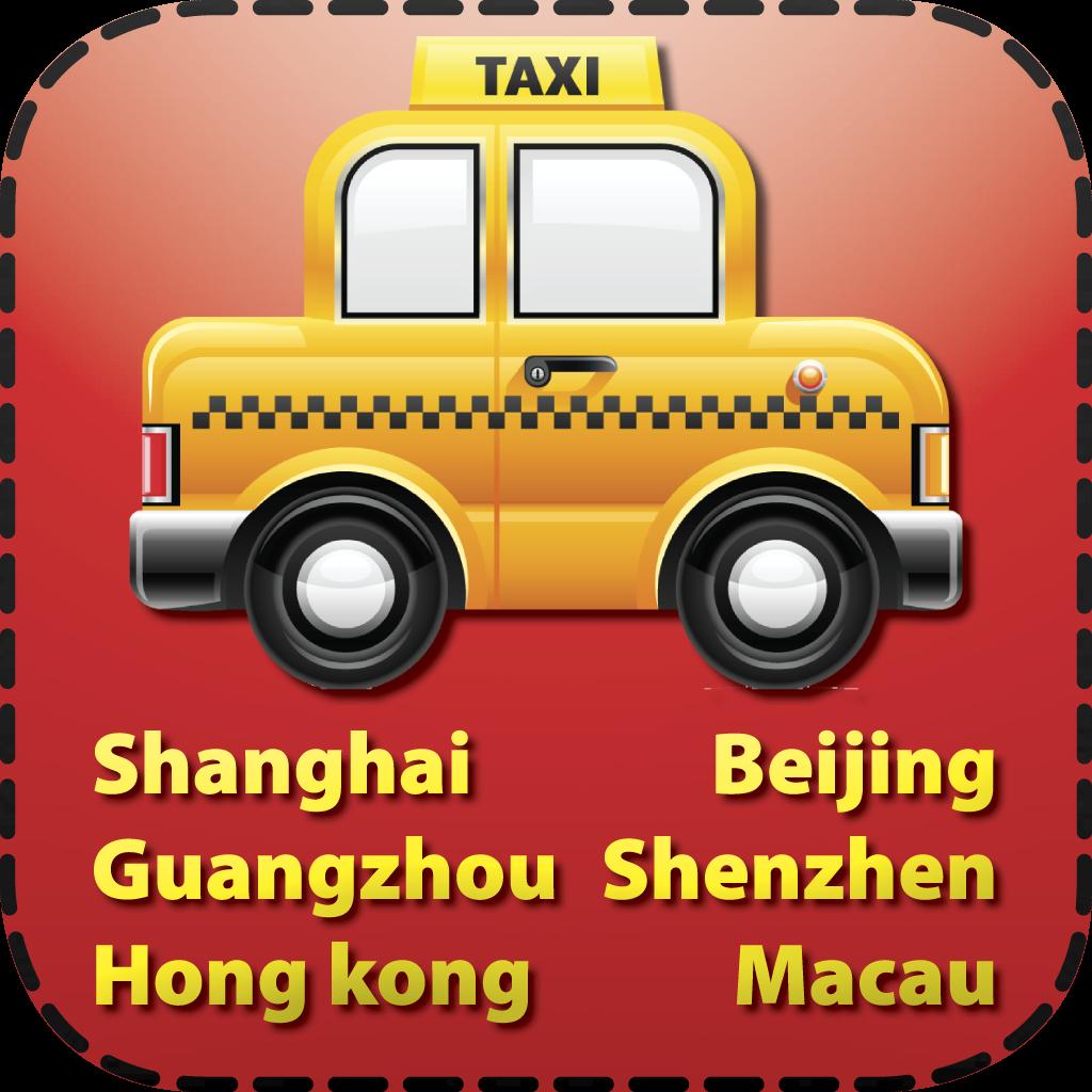 больше активность, стоимость такси шеньжень гуанчжоу прошлом они имели